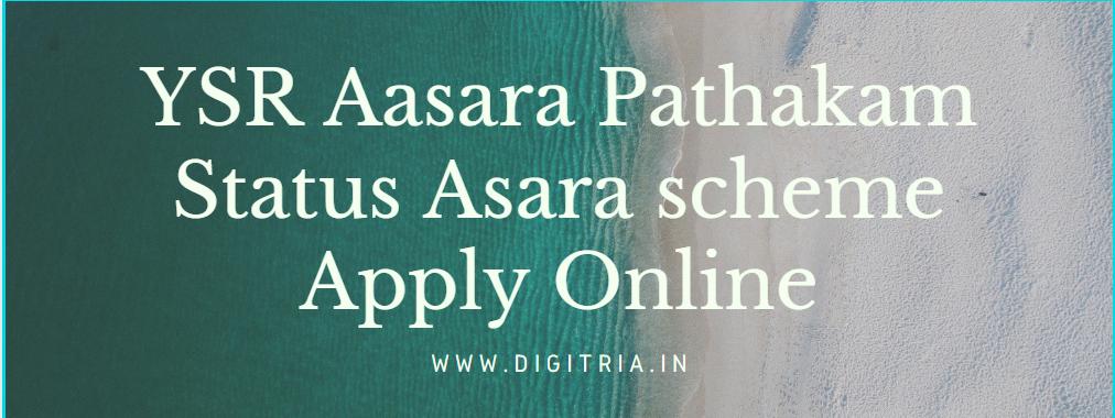 YSR Aasara Pathakam