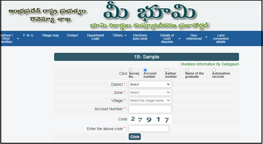 Meebhoomi AP Land Records of 1b sample page