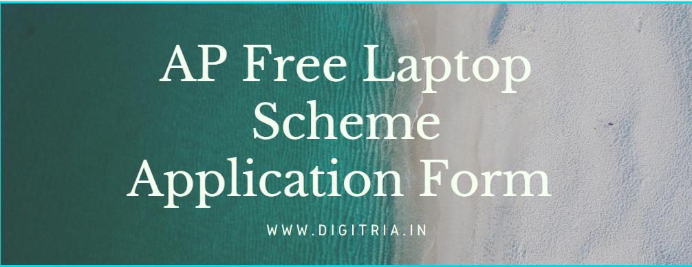 AP Free Laptop scheme 2020