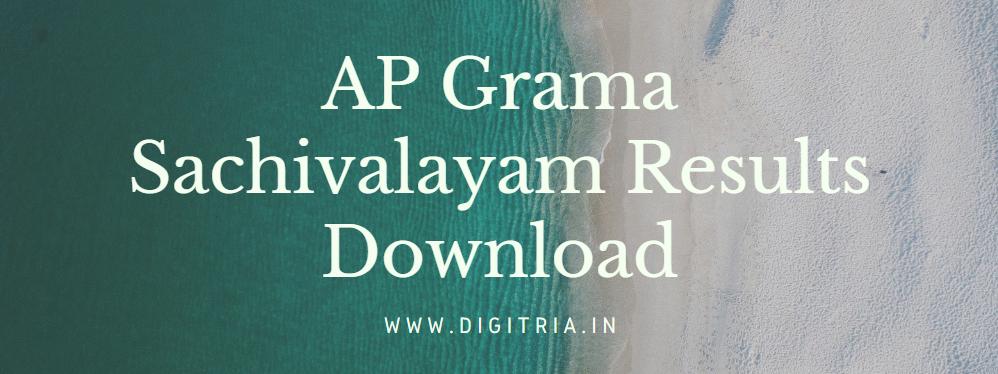 AP Grama Sachivalayam Results 2020