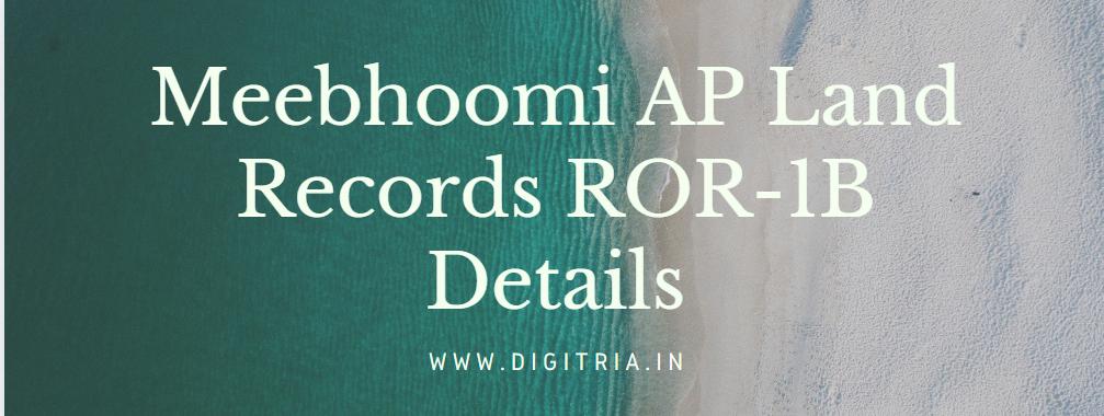 Meebhoomi AP Land Records ROR-1B