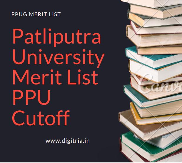 Patliputra University 1st Merit List