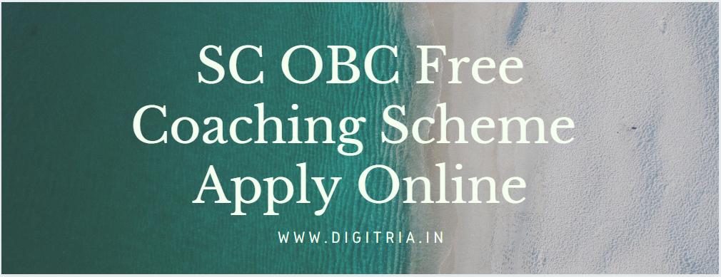 SC OBC Free Coaching Scheme