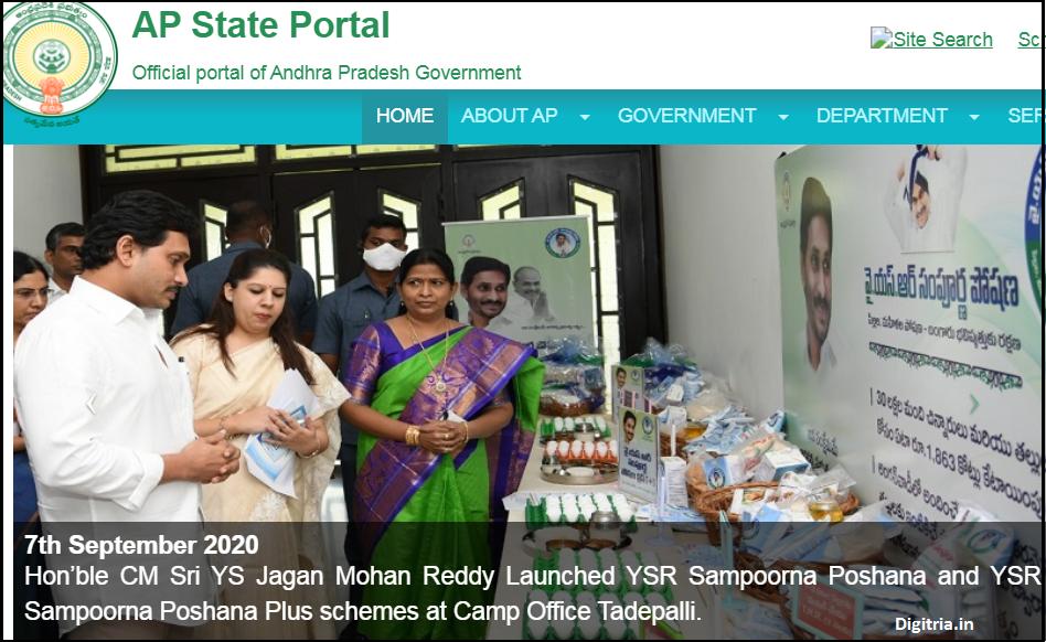 Sampoorna Poshana Plus scheme