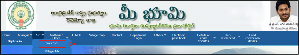 Meebhoomi AP Land Records home page of 1-b