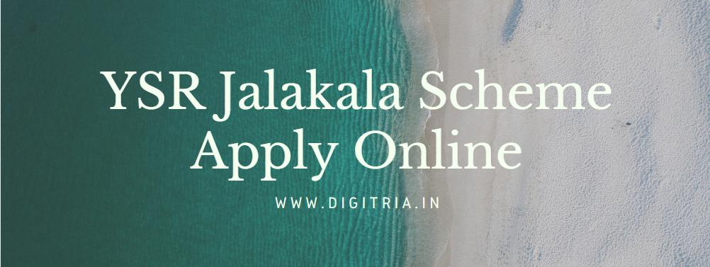 YSR Jalakala Scheme