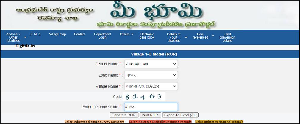 enter village 1-b details