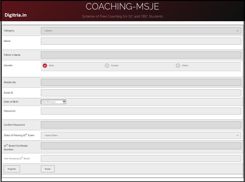 SC OBC Free Coaching Scheme registration form