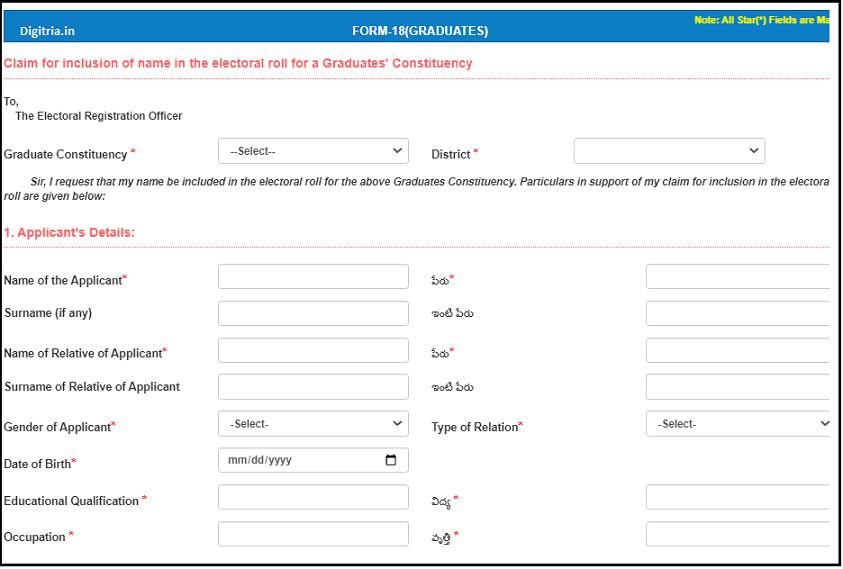 Telangana MLC Voter Registration form