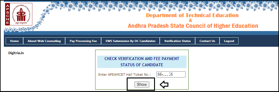 Check-Status-of-AP-EAMCET-fee-payment