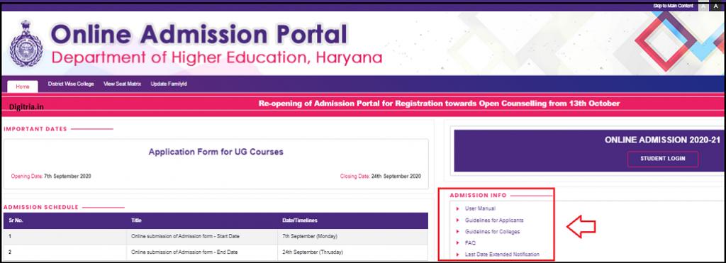 Check admission info