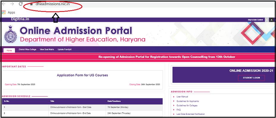 DHE Haryana 1st Merit List home page