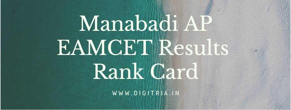 Manabadi AP EAMCET Results 2020