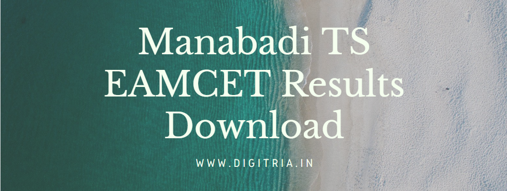 Manabadi TS EAMCET Results