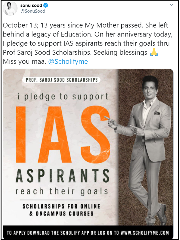 Sonu Sood Scholarships for IAS students Official Tweet by Sonu Sood