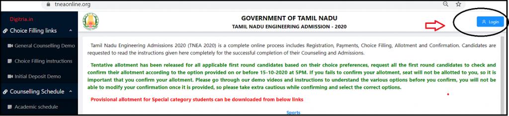 TNEA login Page
