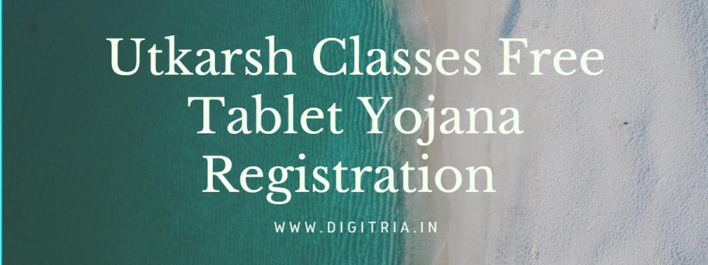 Utkarsh Classes Free tablet Yojana