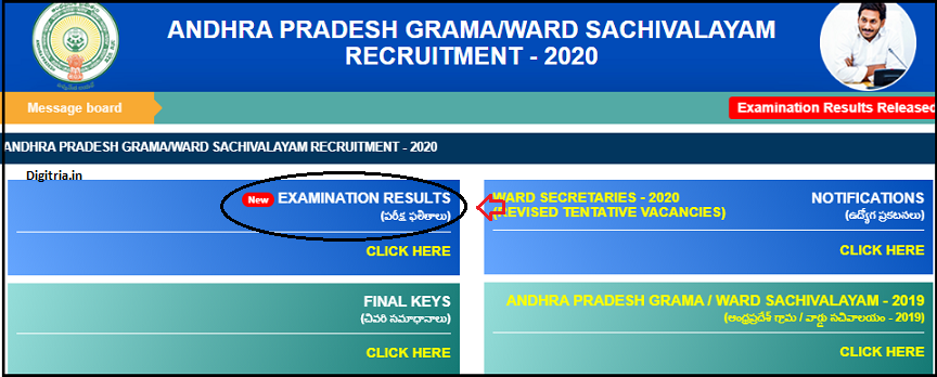 click on examination Results