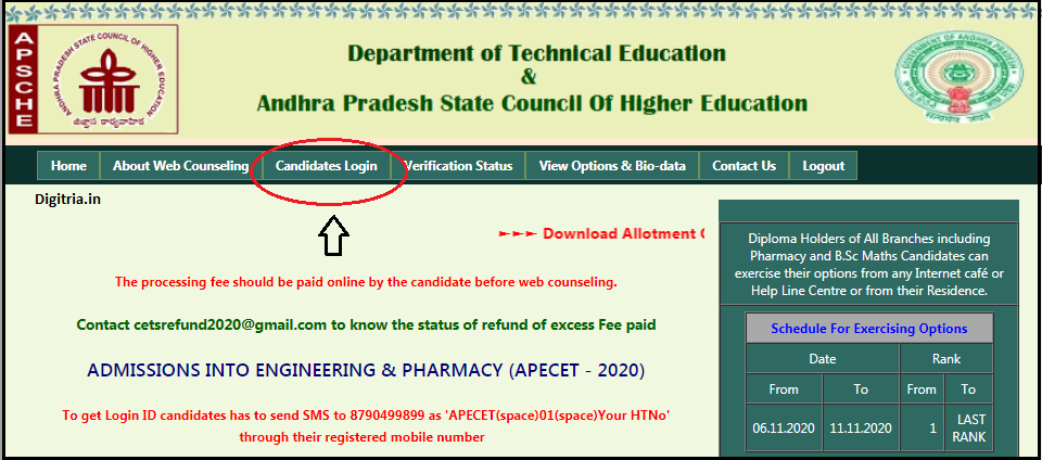AP ECET Seat Allotment Results of Candidates login