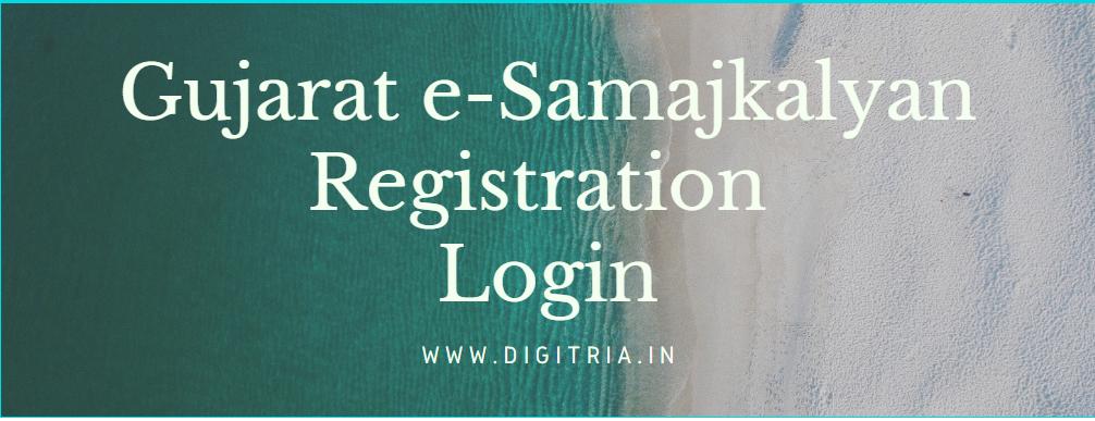 Gujarat e-Samajkalyan Registration