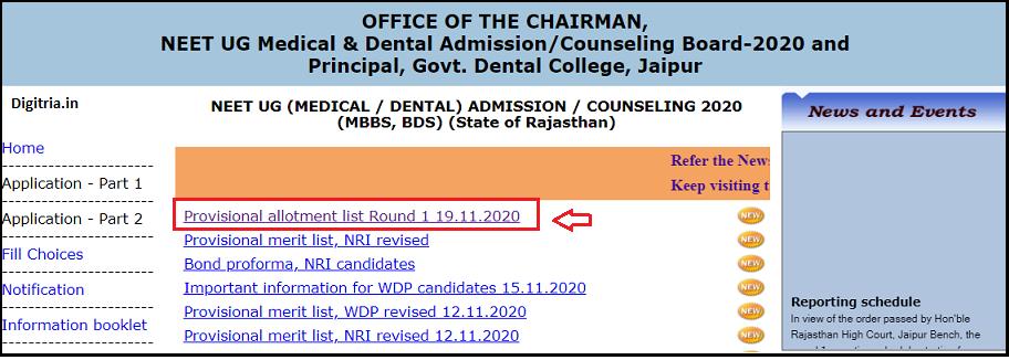 provisional allotment list Round 1 19.11.2020