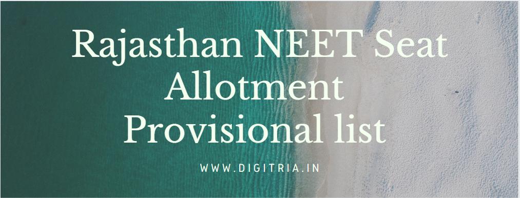 Rajasthan NEET Seat Allotment Provisional list