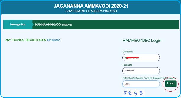 AP Jagananna Ammavadi click on login