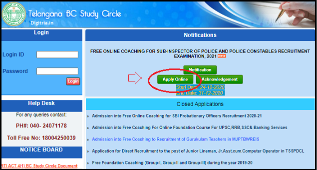 Apply Online for TS SI Free Online Coaching