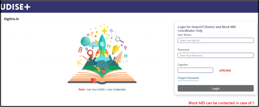 Login Page of UDISE