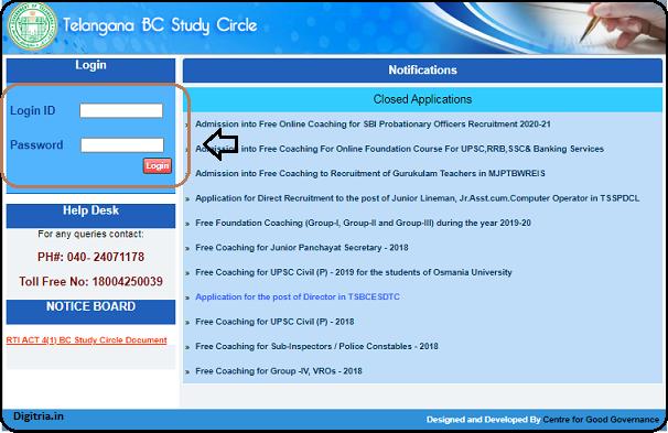 TS BC Study Circle login page