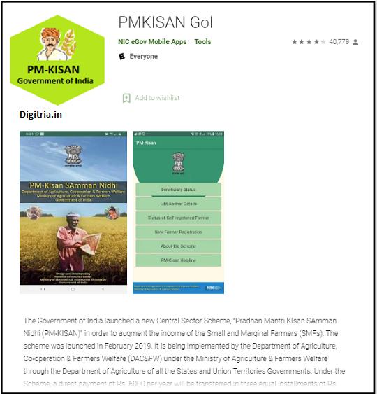 PMKISAN-GoI-app