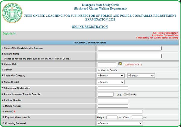TS SI Free Online Coaching form