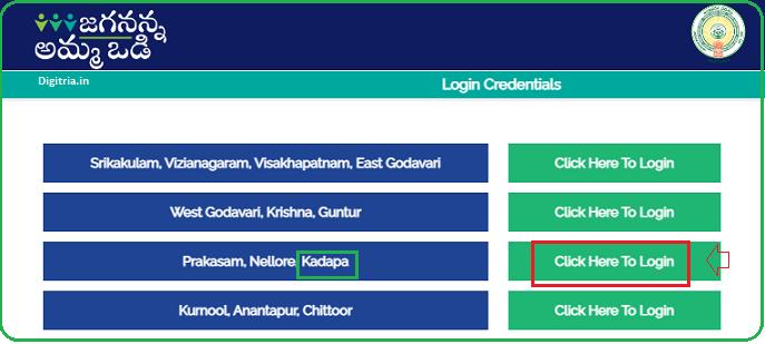 Select district login