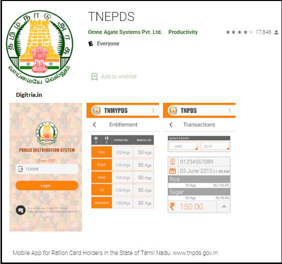TNEPDS Mobile app