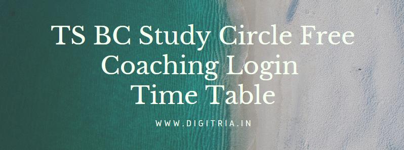 TS BC Study Circle