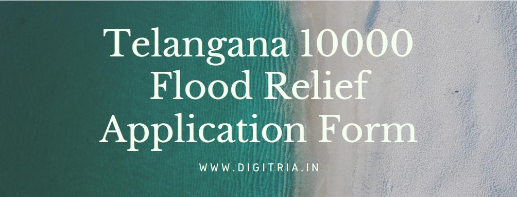 Telangana 10000 Flood Relief