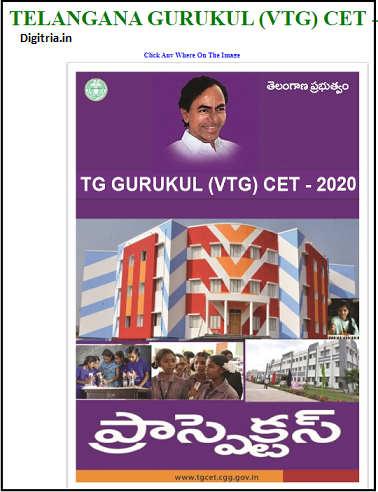 VTG CET Image.