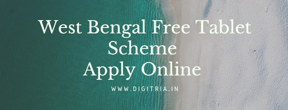 West Bengal Free Tablet