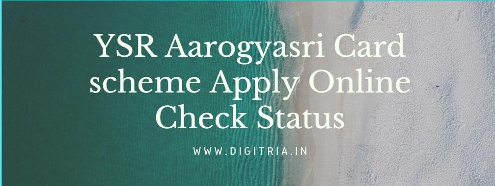 YSR Aarogyasri Card Scheme Status 2020-21