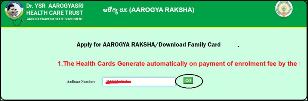enter aadhar number