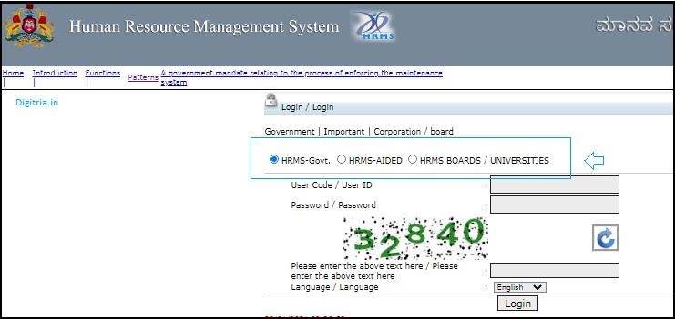 3 options of HRMS Karnataka Login portal