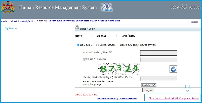 click on hrms status