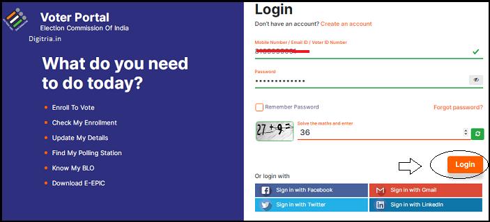 Click on login at Digital Voter ID Cards portal
