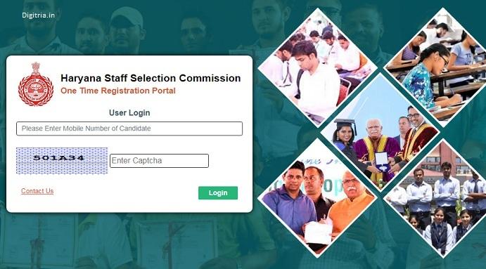 Haryana One Time Registration Portal login page