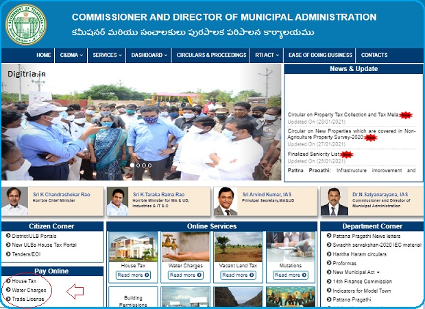 TS Property Tax Bill Online pay home page