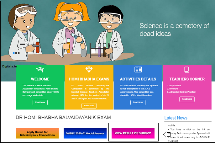 Click on Homi Bhabha Results