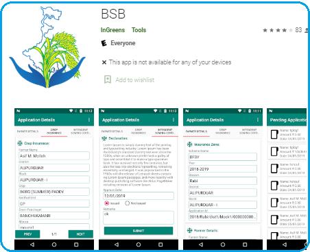 WB Bangla Shasya Bima BSB app