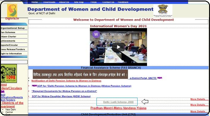 Click on Ladli scheme 2008