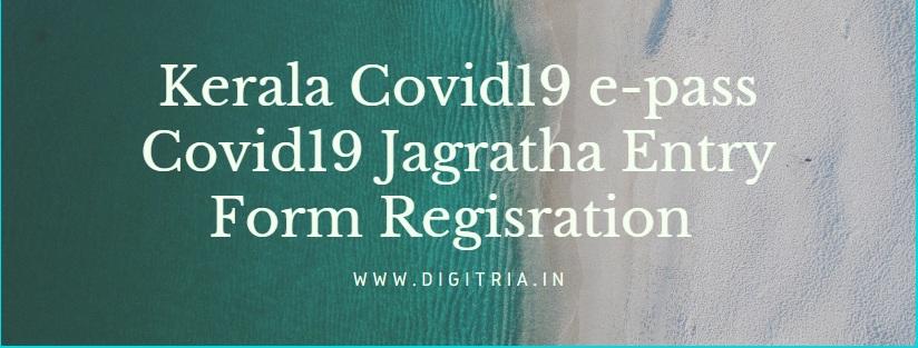 Kerala covid19 epass Status