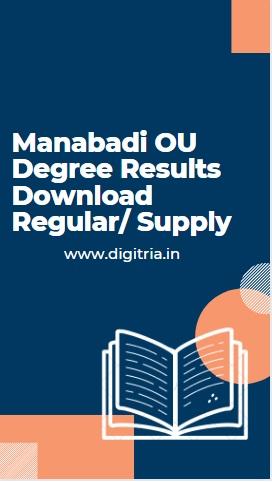 Manabadi OU Degree Results